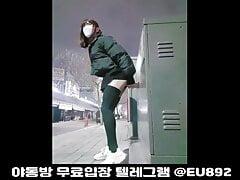 Korean outdoor exposure